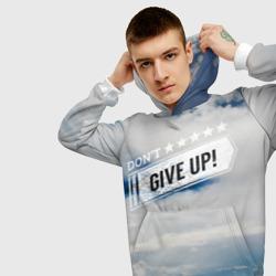 Не сдавайся!