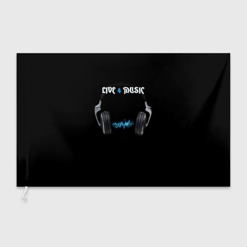 Флаг 3D  Фото 03, Live 4 music