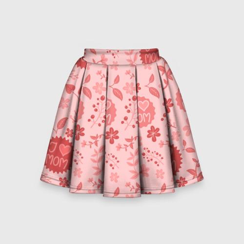 Детская юбка-солнце 3D Я люблю маму