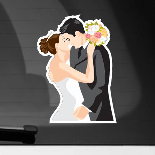 Наклейка на автомобиль  Фото 01, Свадебный поцелуй