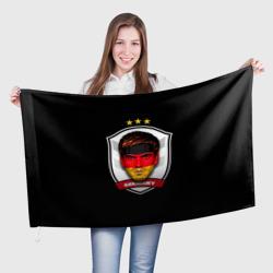 Лам Бавария