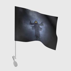 Призрак в тумане