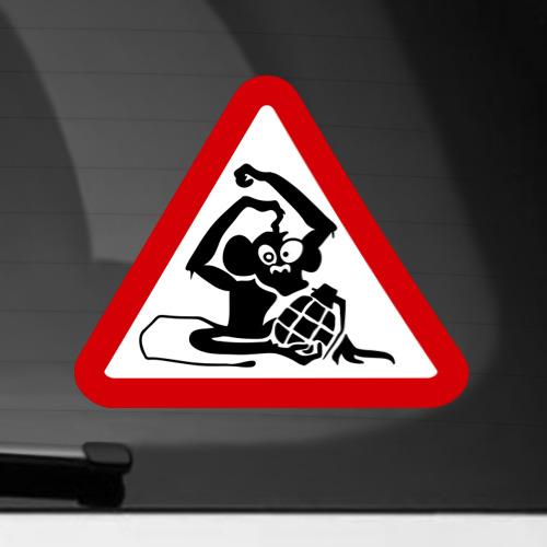 Наклейка на автомобиль Обезьяна с гранатой
