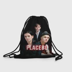 Placebo группа