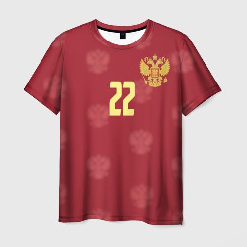 Артем Дзюба (сборная России)