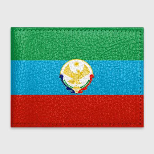 Обложка для студенческого билета Дагестан