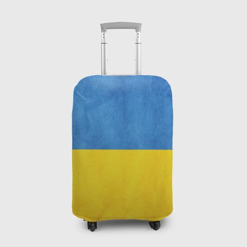 Чехол для чемодана 3D Украина