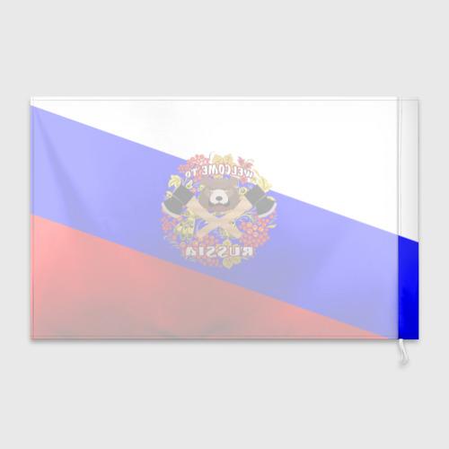 Флаг 3D  Фото 02, Добро пожаловать в Россию