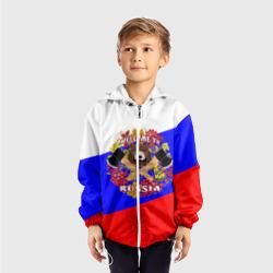 Добро пожаловать в Россию
