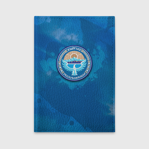 Обложка для автодокументов  Фото 01, Киргизия герб