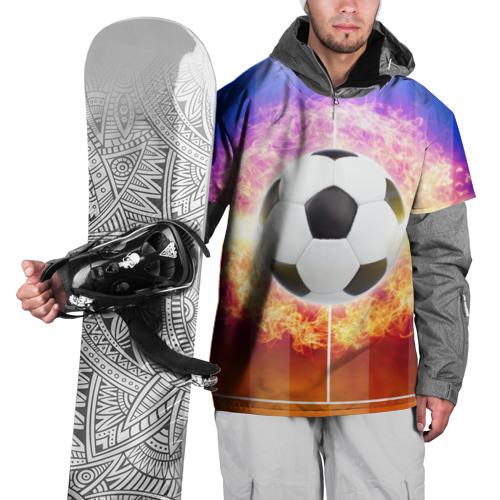 Накидка на куртку 3D  Фото 01, Футбол - моя страсть