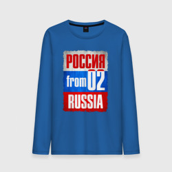 Russia (from 02)