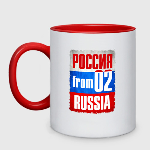 Кружка двухцветная Russia (from 02)