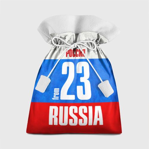 Подарочный 3D мешок Russia (from 23)
