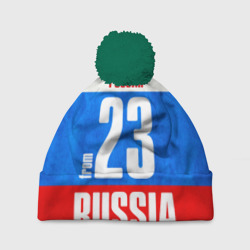 Russia (from 23)