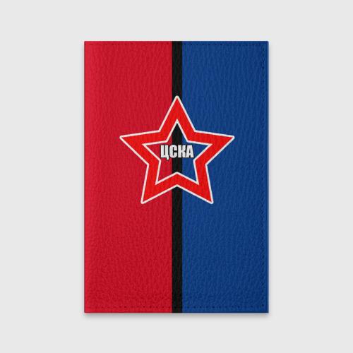 Обложка для паспорта матовая кожа ЦСКА