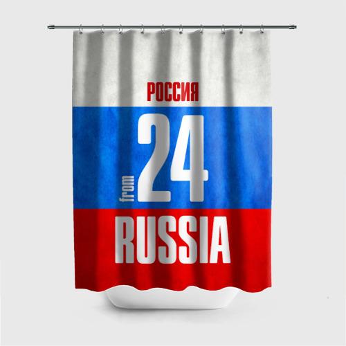 Штора для ванной Russia (from 24) от Всемайки