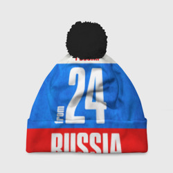 Russia (from 24)