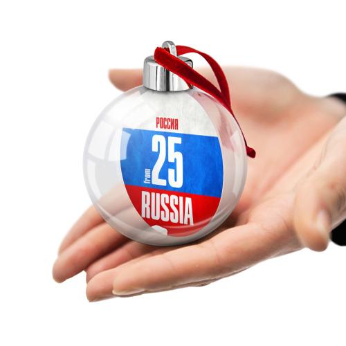 Ёлочный шар  Фото 02, Russia (from 25)