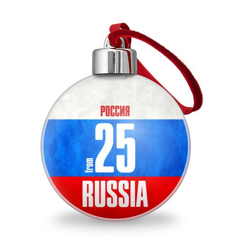 Ёлочный шар  Фото 01, Russia (from 25)