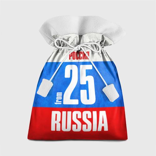 Подарочный 3D мешок Russia (from 25)