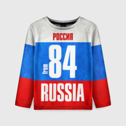 Russia (from 84)