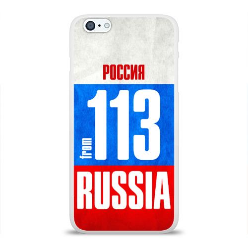 Чехол для Apple iPhone 6Plus/6SPlus силиконовый глянцевый  Фото 01, Russia (from 113)