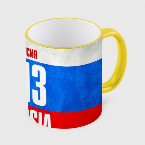 Кружка с полной запечаткой  Фото 01, Russia (from 113)