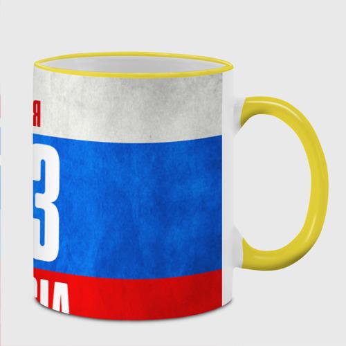 Кружка с полной запечаткой  Фото 02, Russia (from 113)