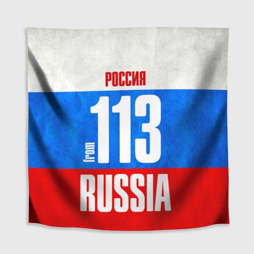 Скатерть 3D  Фото 02, Russia (from 113)