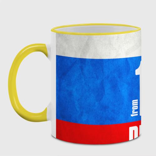 Кружка с полной запечаткой  Фото 04, Russia (from 113)