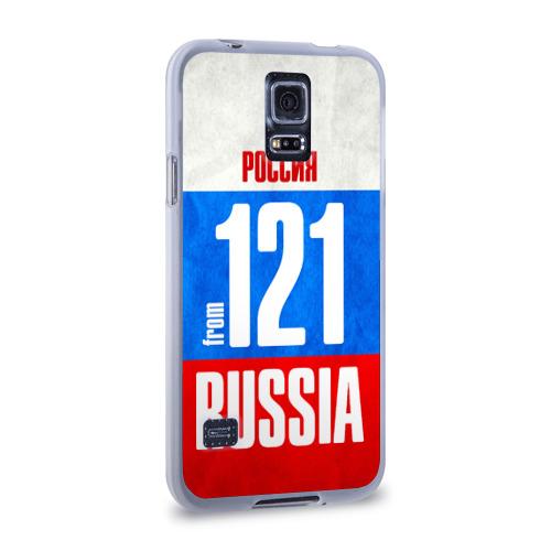 Чехол для Samsung Galaxy S5 силиконовый  Фото 02, Russia (from 121)