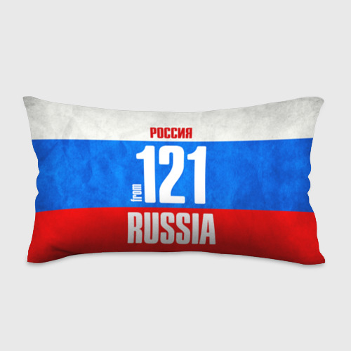 Russia (from 121)