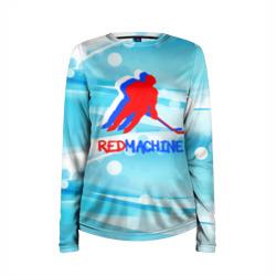 Red machine (триколор)