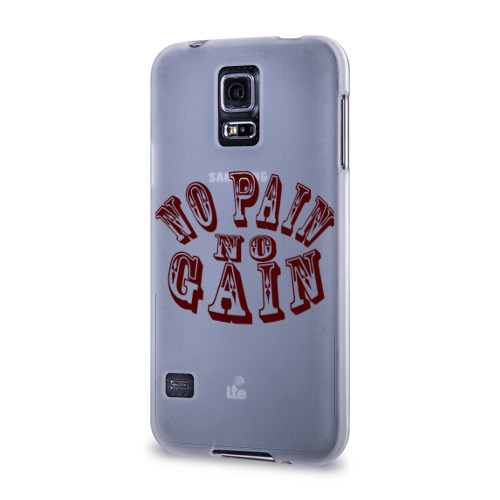 Чехол для Samsung Galaxy S5 силиконовый  Фото 03, нет боли, нет успеха