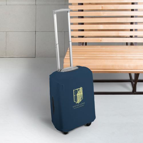 Чехол для чемодана 3D  Фото 03, Атака титанов, Гарнизон