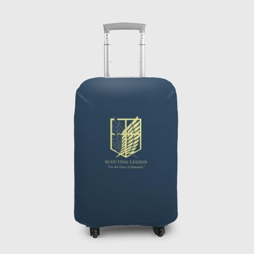 Чехол для чемодана 3D  Фото 01, Атака титанов, Гарнизон