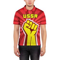 Власть в кулаке СССР