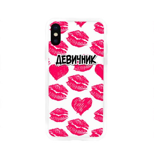 Чехол для Apple iPhone X силиконовый глянцевый  Фото 01, Девичник поцелуи