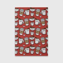 Веселые чашки кофе