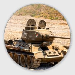 Танк т34-85