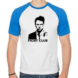 Бойцовский клуб FIGHT CLUB