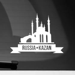 Казань - интернет магазин Futbolkaa.ru