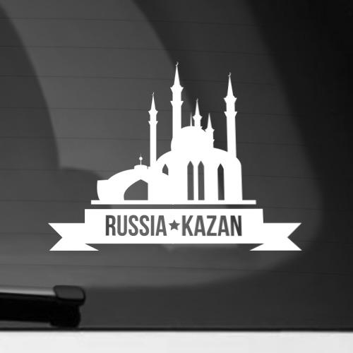 Наклейка на автомобиль Казань