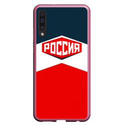 Россия СССР