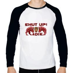 Shut up! (пиксель арт)