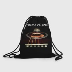 ROCK ALIVE