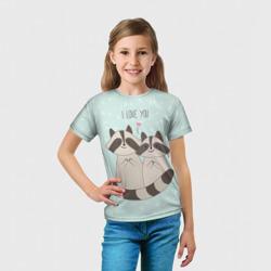 Влюбленные еноты