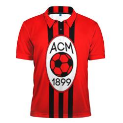 Милан ФК