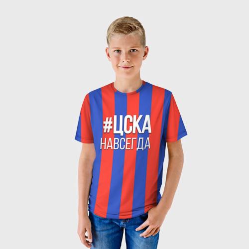 Детская футболка 3D ЦСКА навсегда